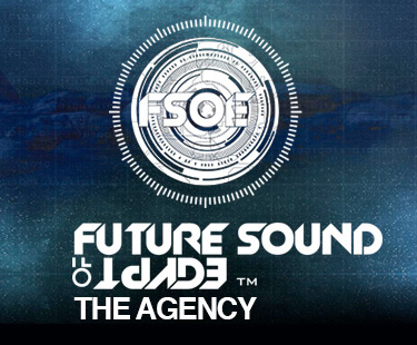 Aly in Fila - Future Sound of Egypt 550