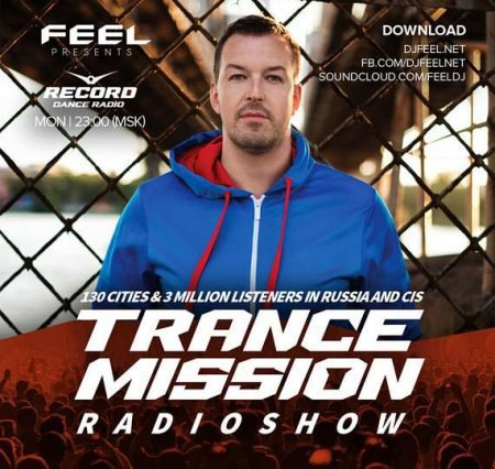 DJ Feel – TranceMission (04-06-2018)